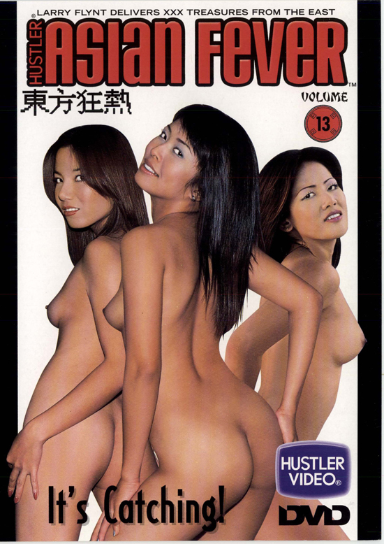 Asian Fever #13 DVD