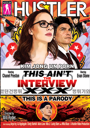 This Ain't The Interview XXX DVD