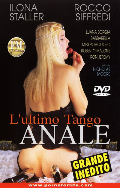 L'Ultimo Tango Anale DVD