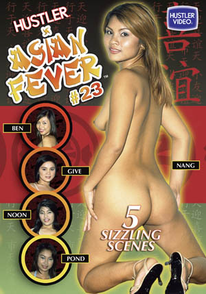 Asian Fever #23 DVD