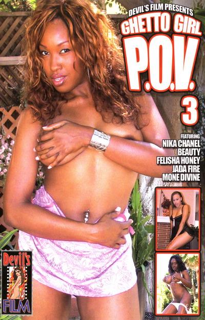 Ghetto Girl POV #03