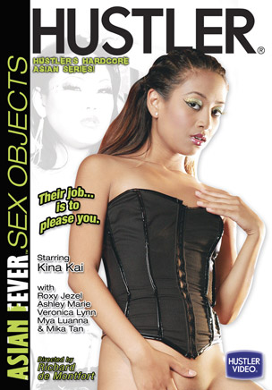 Asian Fever- Sex Objects #1 DVD