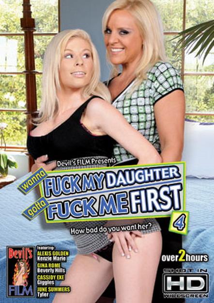 Wanna Fuck My Daughter Gotta Fuck Me First #04
