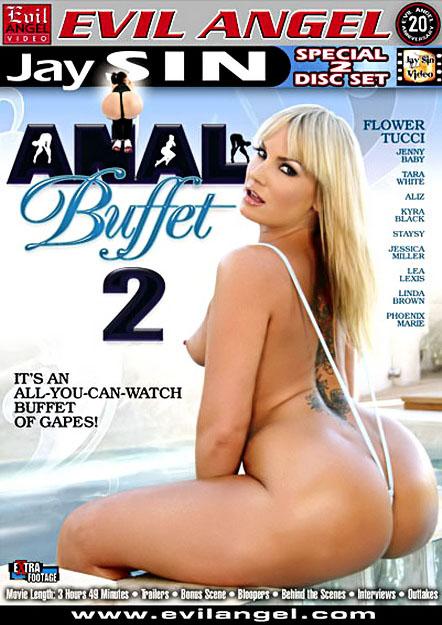 Anal Buffet #02