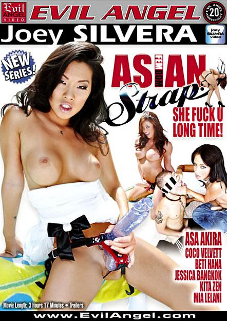 Asian Strap DVD