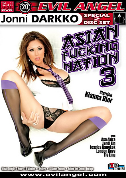 Asian Fucking Nation #03 DVD
