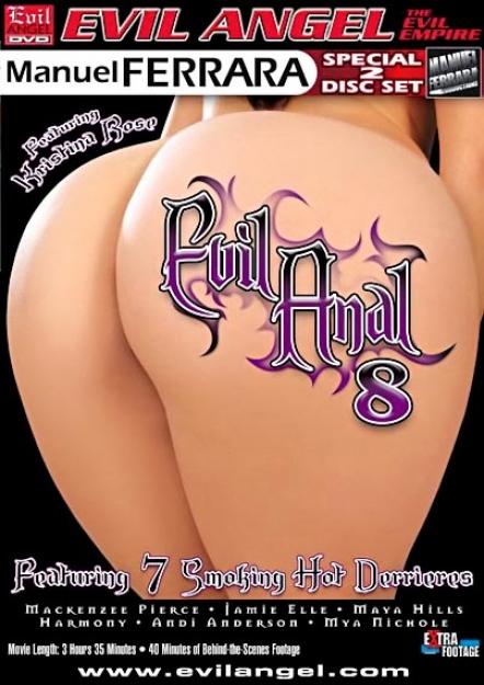 Evil anal #08 DVD