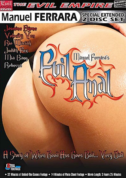 Evil Anal DVD