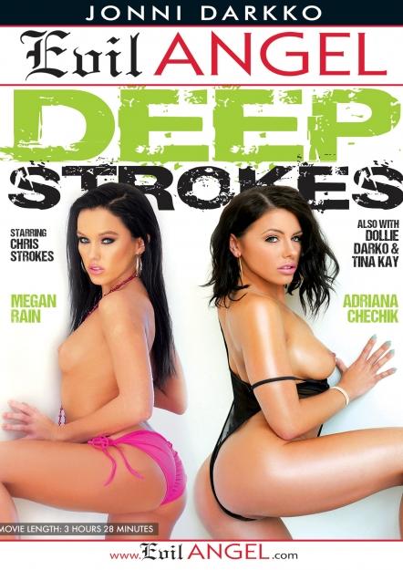 Deep Strokes DVD