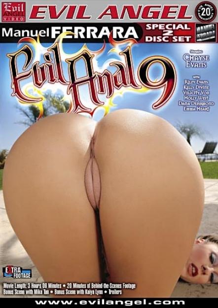 Evil Anal #09 DVD