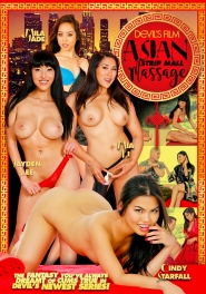 Strip Mall Asian Massage DVD