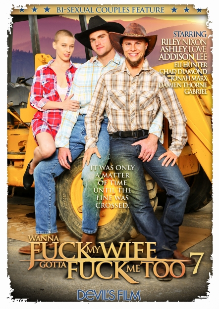 Wanna Fuck My Wife Gotta Fuck Me Too #07