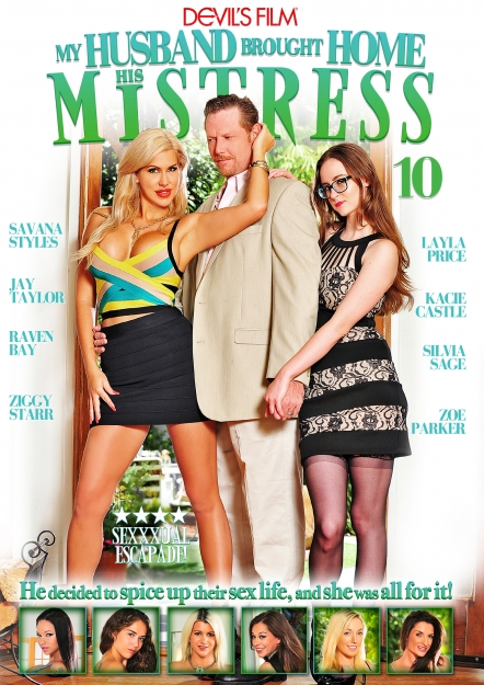 My Husband Brought Home His Mistress #10 DVD