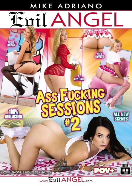 Ass Fucking Sessions #02 DVD