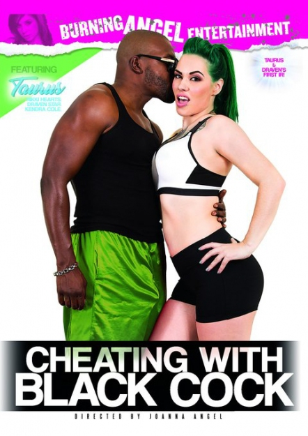 Cheating With Black Cock DVD