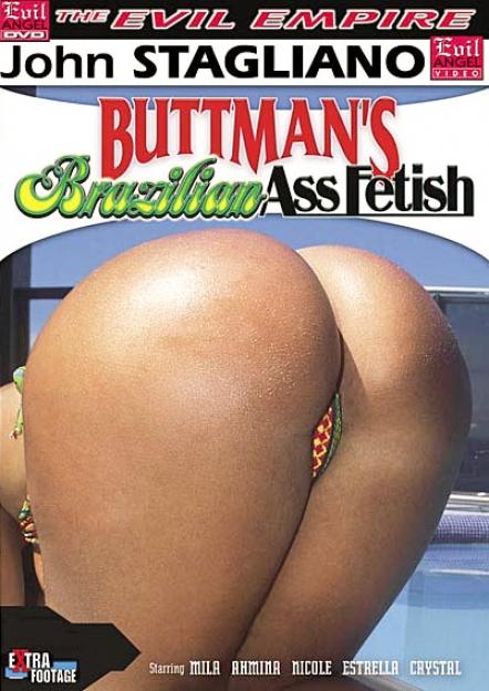Buttman's Brazilian Ass Fetish DVD
