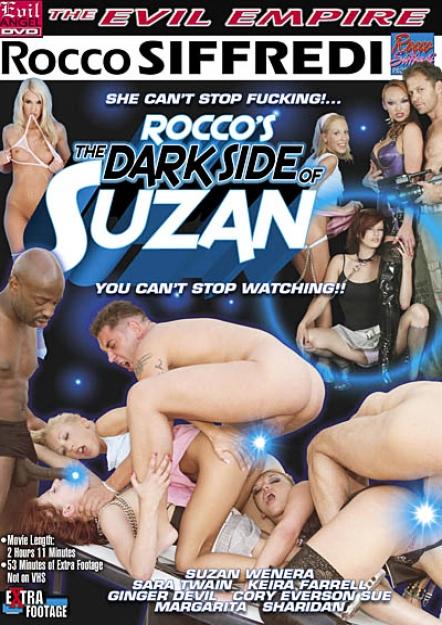 Dark Side Of Suzan DVD