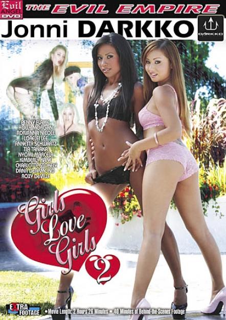 Girls Love Girls 2 DVD
