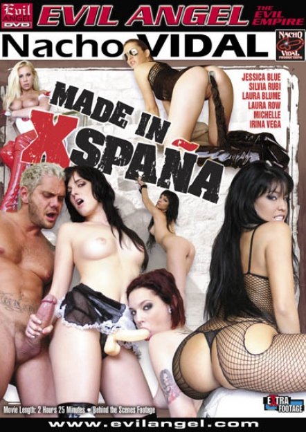 Made In Xspana DVD