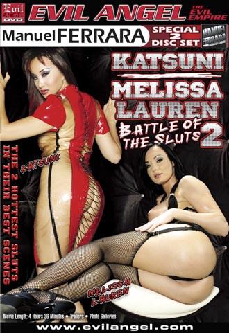 Katsuni-Melissa Lauren - Battle of the Sluts #02 DVD