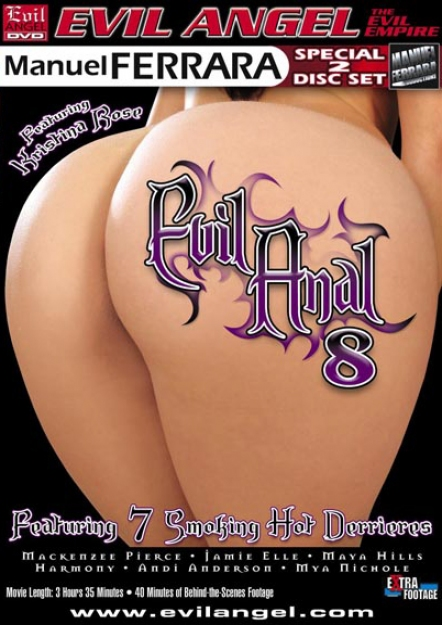 Evil Anal 8 DVD