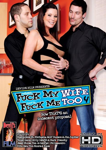 Wanna Fuck My Wife Gotta Fuck Me Too #04 DVD