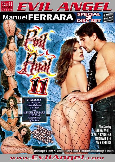 Evil Anal #11 DVD