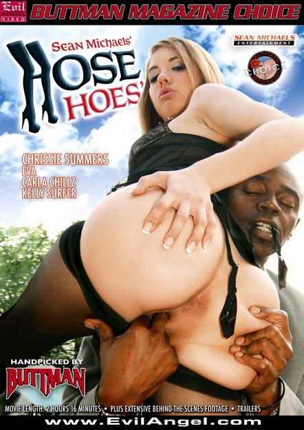 Hose Hoes #01 DVD