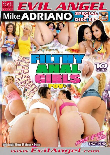 Filthy Anal Girls POV DVD