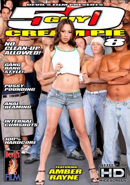 50 Guy Cream Pie #08