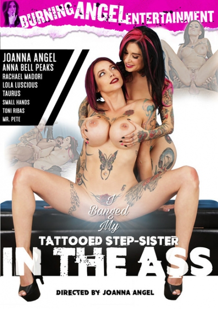 I Banged My Tattooed Step Sister In The Ass DVD