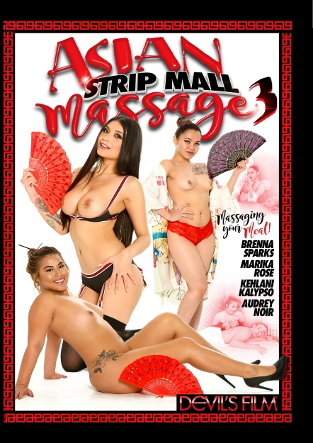 Strip Mall Asian Massage #03
