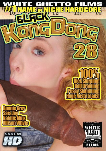 Black Kong Dong #28
