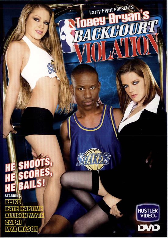 Tobey Bryan's Backcourt Violation DVD