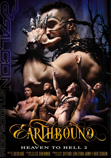 Earthbound - Heaven to Hell #2 DVD