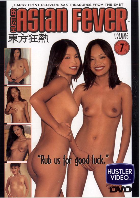 Asian Fever #7