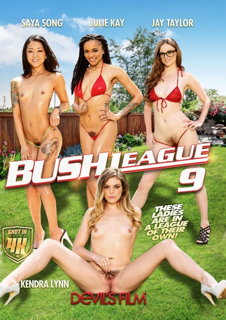 Bush League #09 DVD