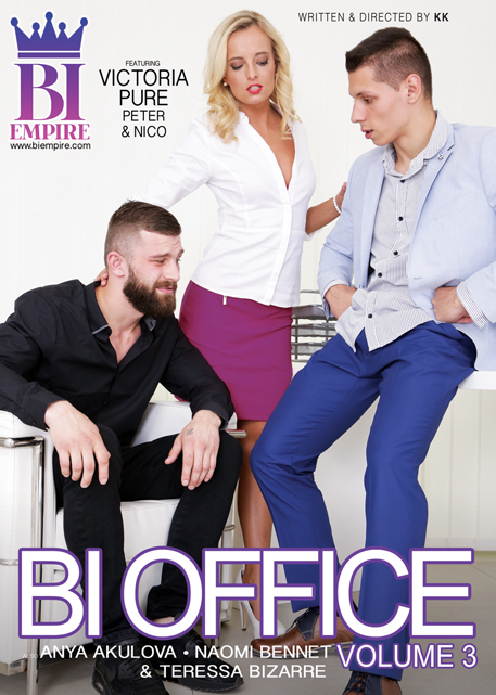 Bi Office #03 DVD