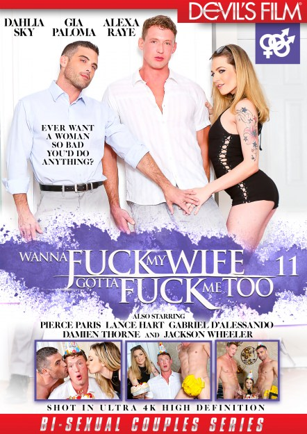 Wanna Fuck My Wife Gotta Fuck Me Too #11 DVD