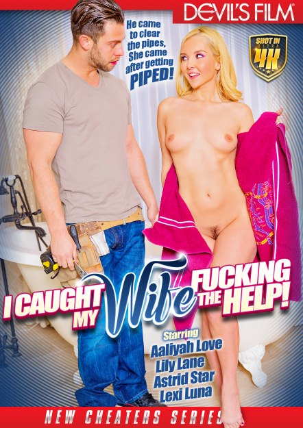 I Caught My Wife Fucking The Help DVD