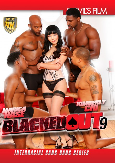 Blacked Out #09 DVD
