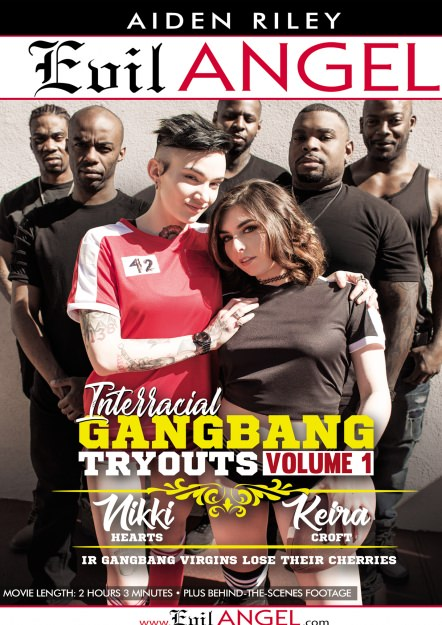 Interracial Gangbang Tryouts Volume 1 DVD