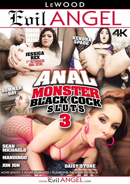 Anal Monster Black Cock Sluts #03 DVD