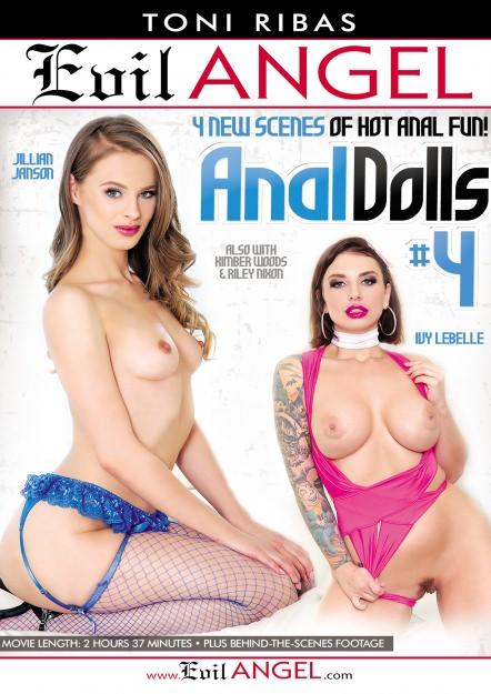 Anal Dolls #04