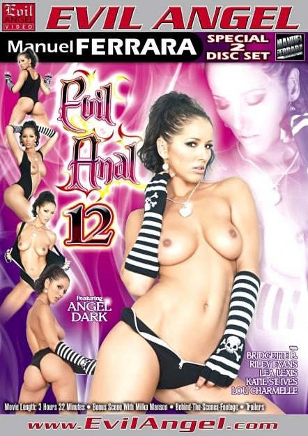 Evil Anal #12 DVD