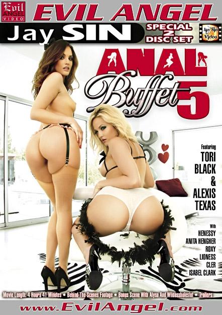 Anal Buffet #05 DVD