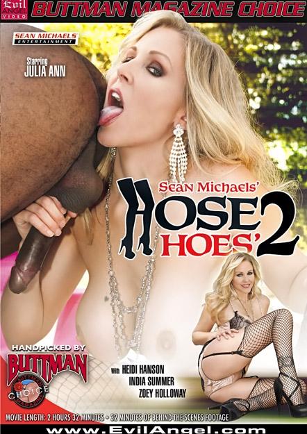Hose Hoes #02 DVD