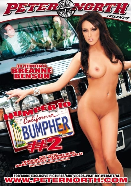 Humper To Bumpher #02 DVD