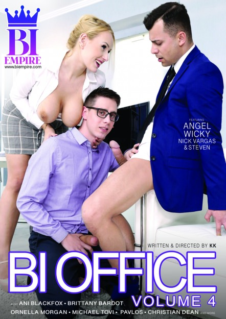 Bi Office #04 DVD