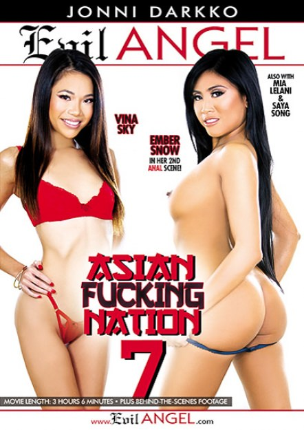 Asian Fucking Nation #07 DVD